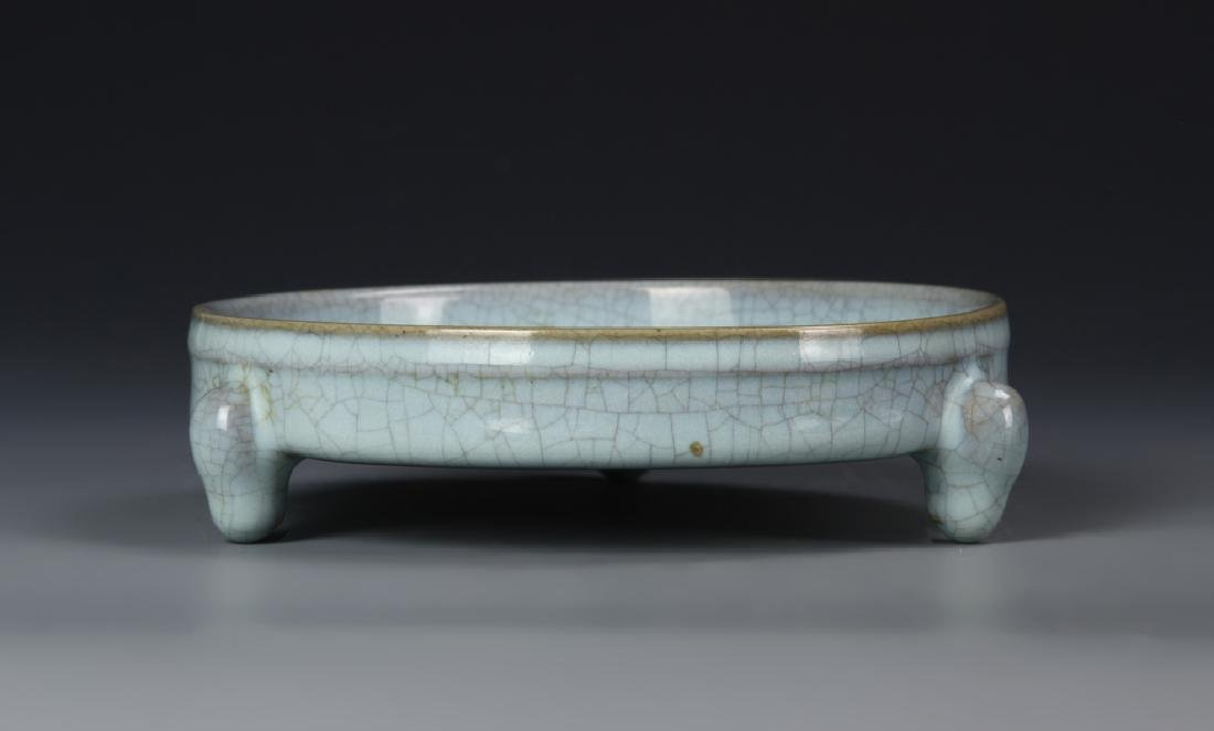Chinese Tripod Censer