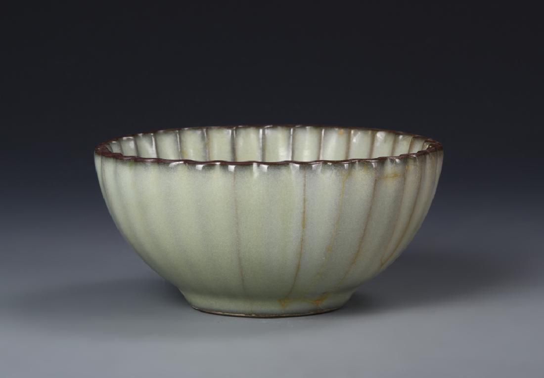 Chinese Long Quan Chrysanthemum Bowl