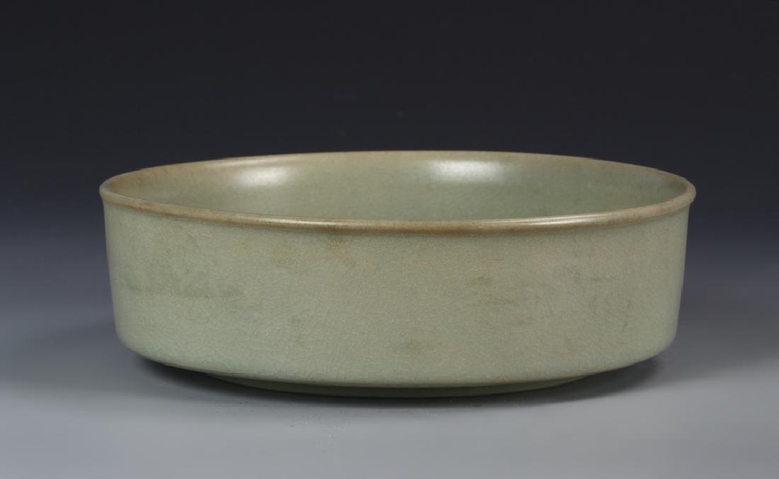 Chinese Guan Type Deep Dish