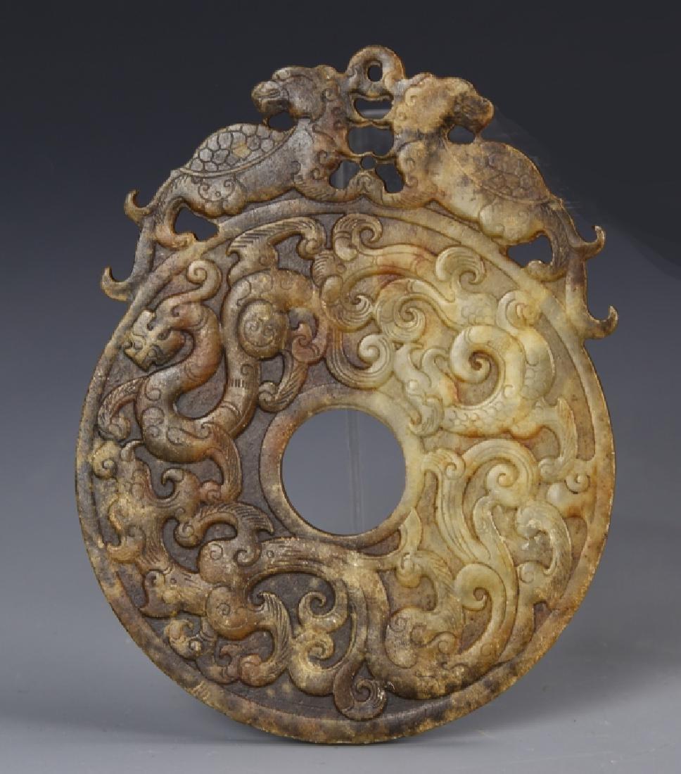Chinese Jade Bi