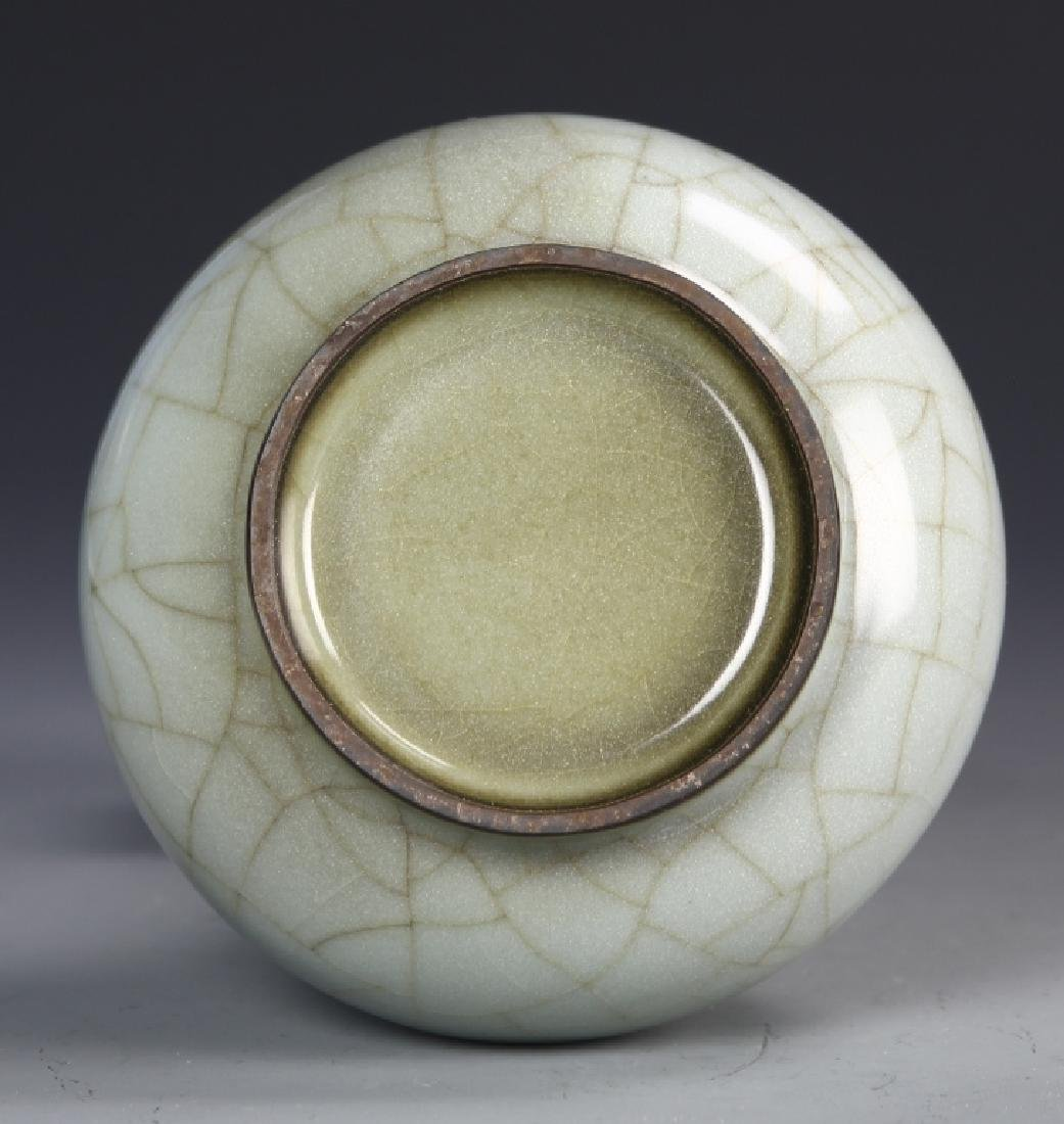 Chinese Crackle Glazed Arrow Vase - 6