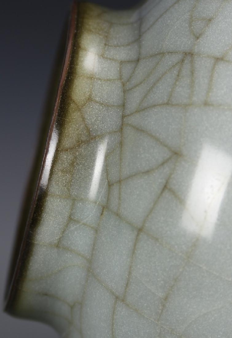 Chinese Crackle Glazed Arrow Vase - 7