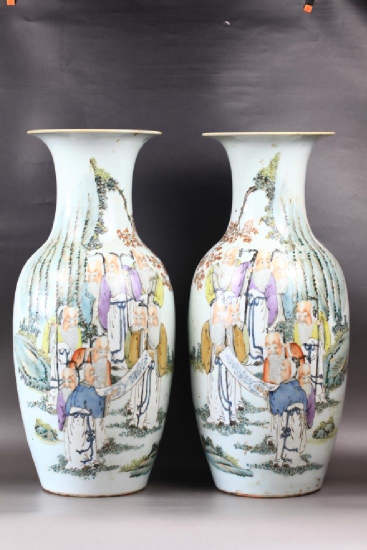 Pair of Chinese Famille Rose Vase