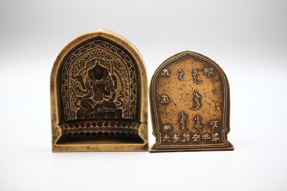 Chinese Gilt Bronze Buddhist temple