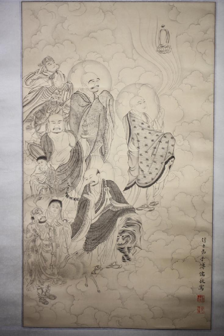 Chinese Scroll Painting Of An Old Woman
