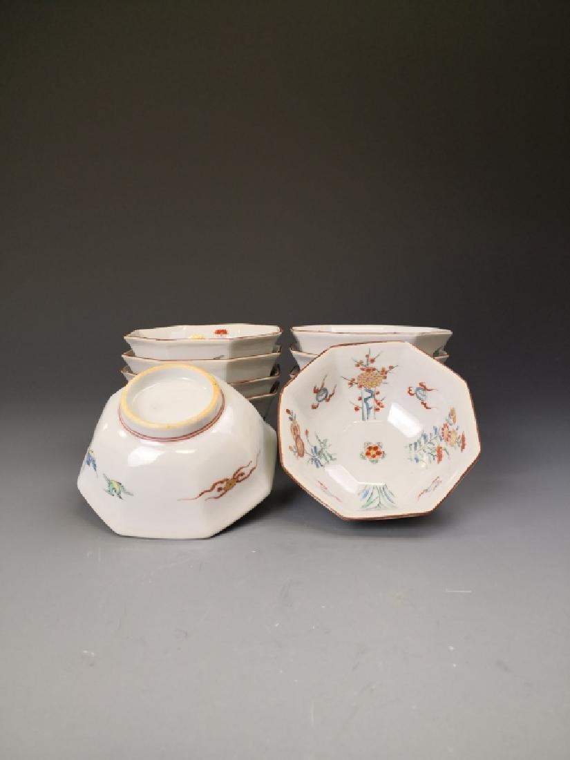 Ten Chinese Famille Rose Tea Bowl