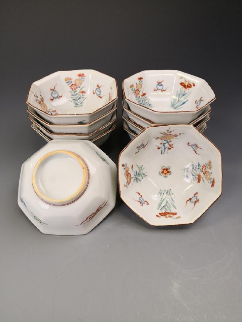 Ten Chinese Famille Rose Tea Bowl - 2