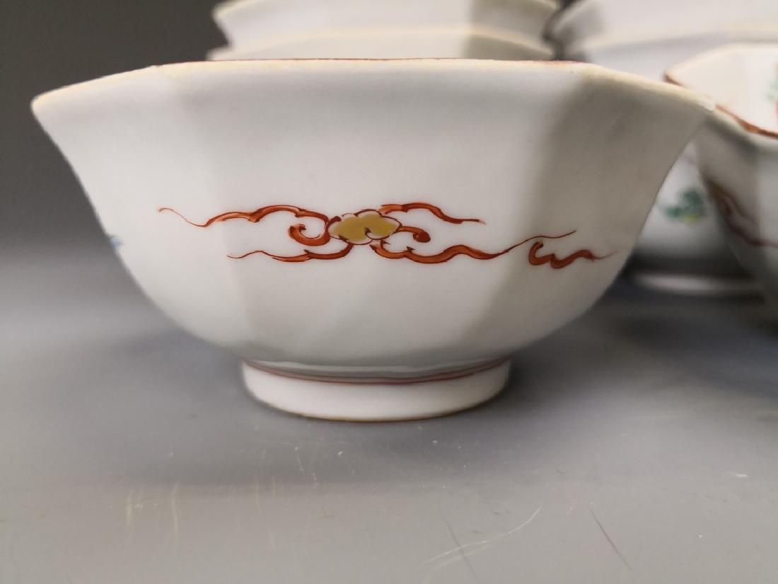 Ten Chinese Famille Rose Tea Bowl - 5