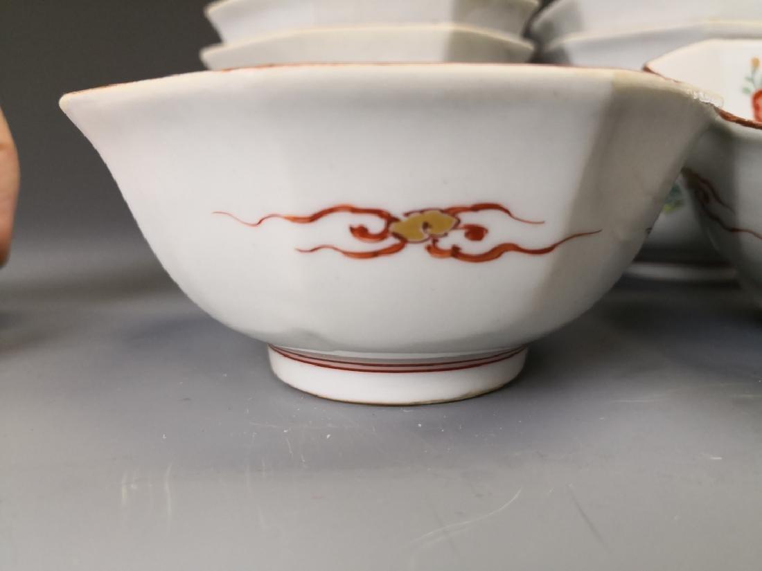 Ten Chinese Famille Rose Tea Bowl - 7