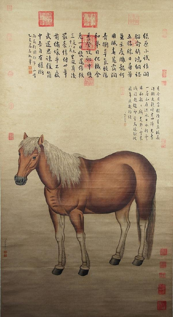 China, Scroll Painting of Chestnut Horse