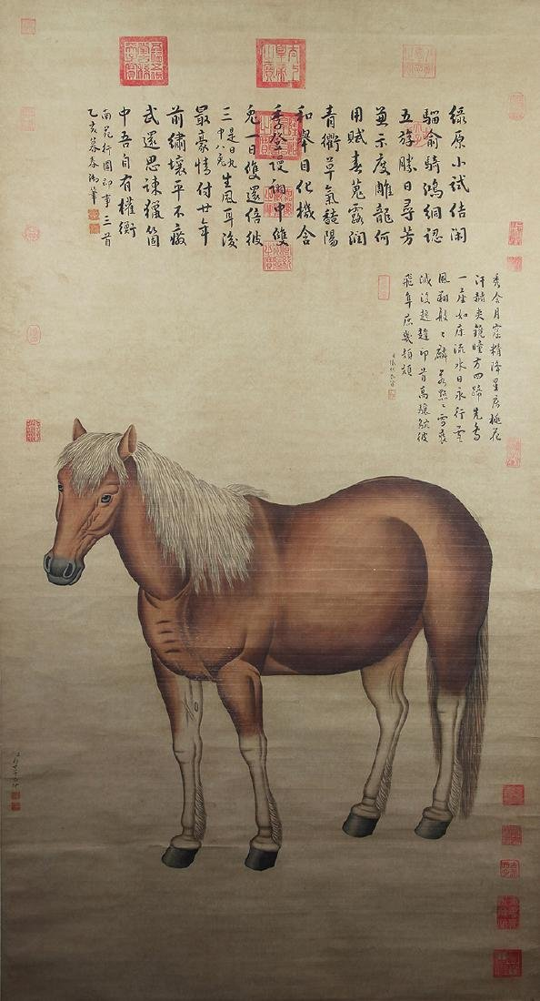 China, Scroll Painting of Chestnut Horse - 2