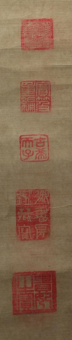 China, Scroll Painting of Chestnut Horse - 5