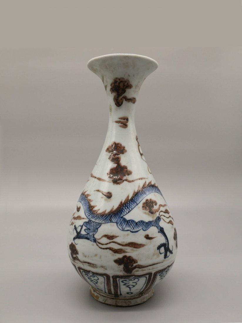 "Chinese Blue and White and Red""Yu Hu Chun"" Dragon Vase - 3"