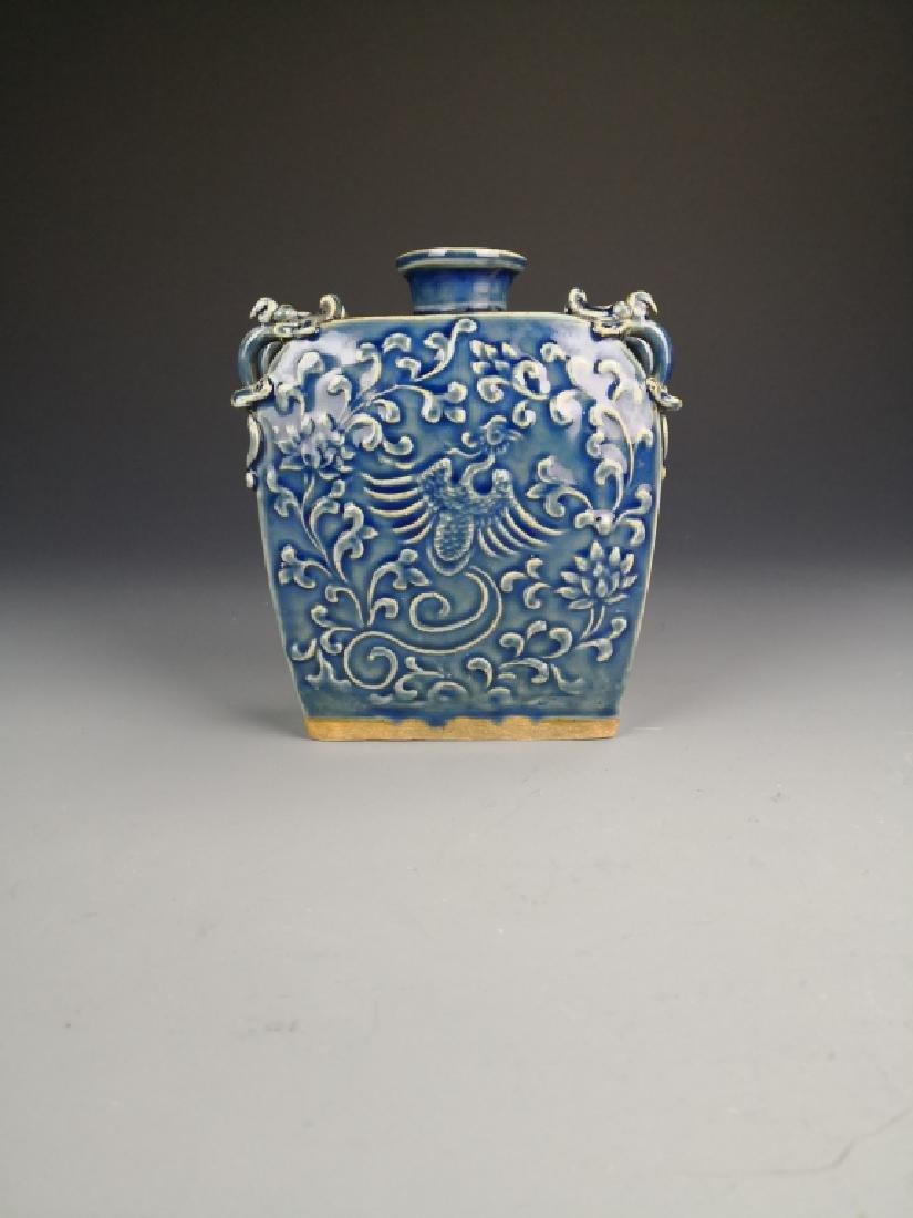 Chinese Blue Glazed Phoenix Vase