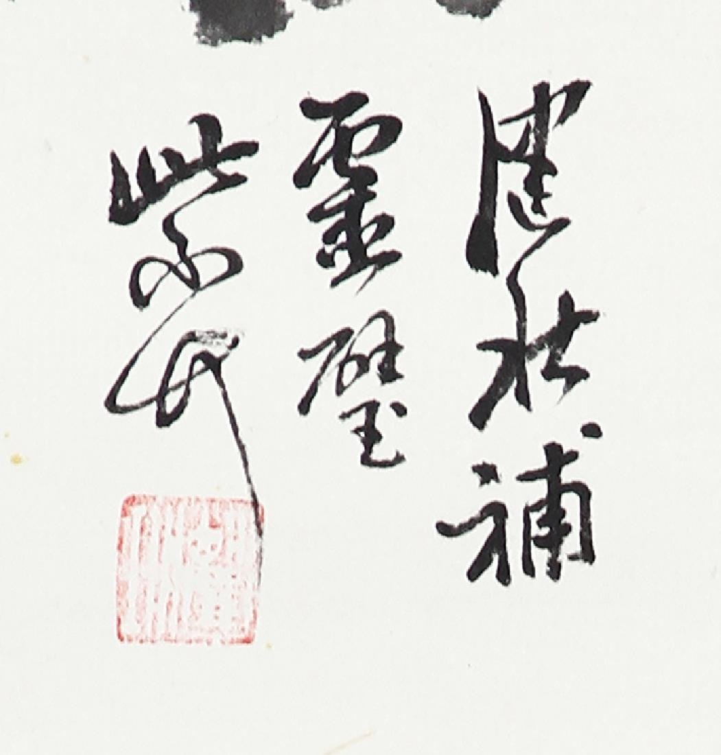 China, Scroll Painting of Flowers - 5