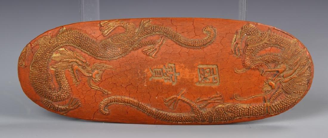 Chinese Cinnabar Ink