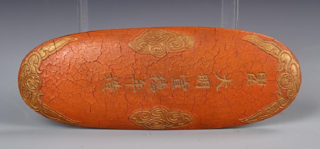 Chinese Cinnabar Ink - 2
