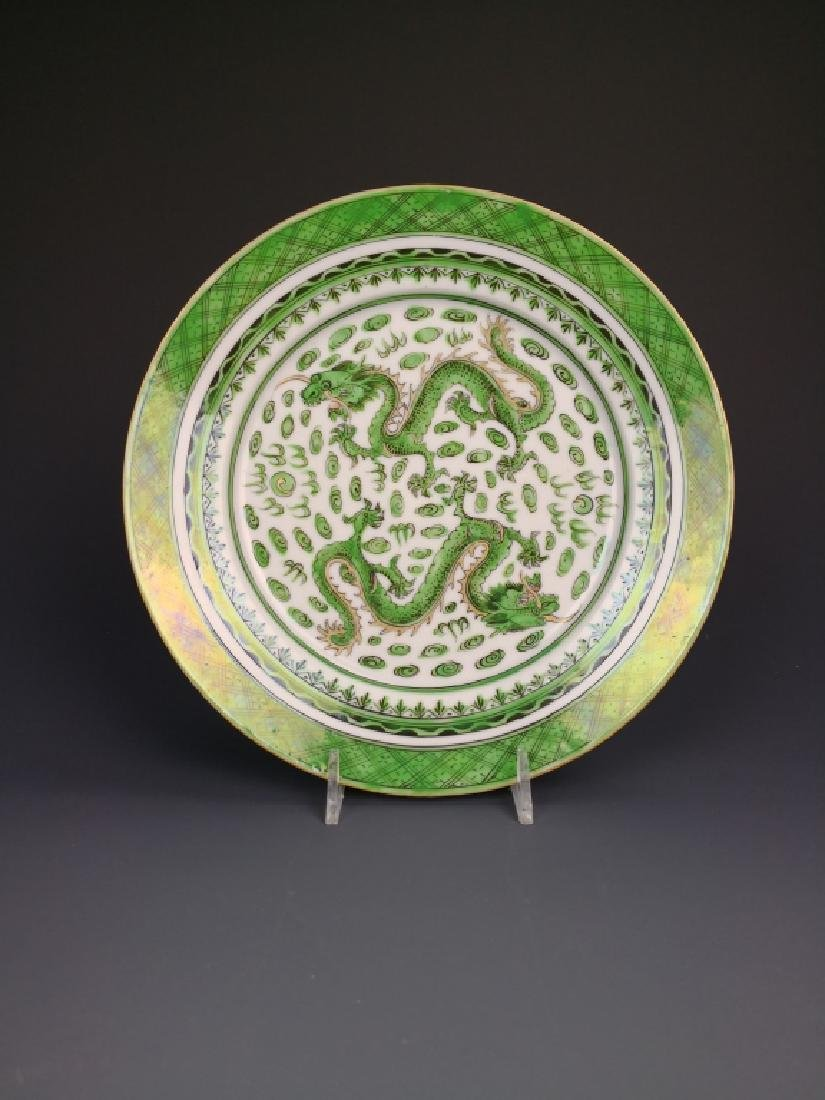 Chinese Green Glazed Dragon Plat