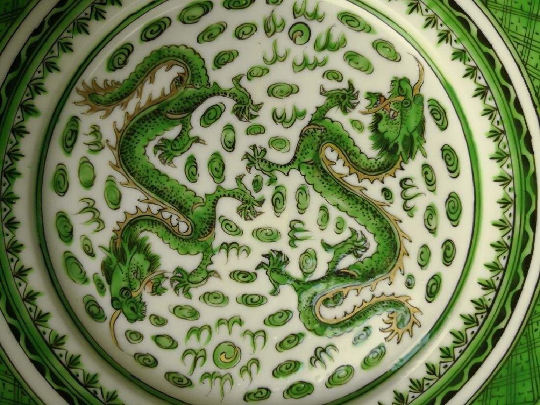 Chinese Green Glazed Dragon Plat - 5