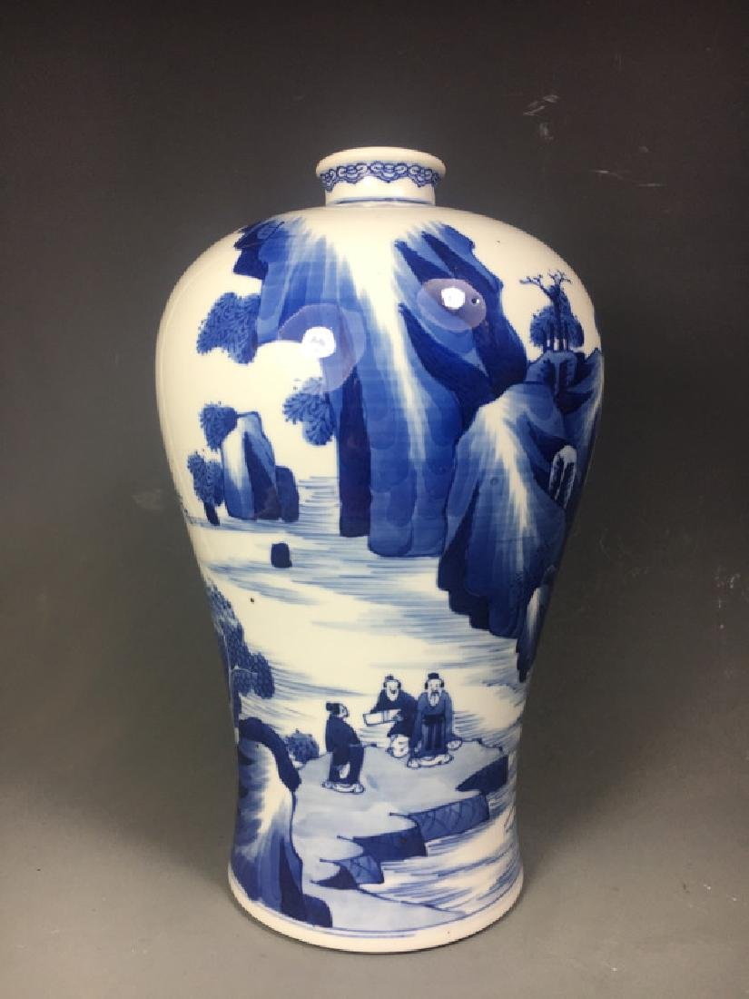 China, Blue and White Meiping Vase