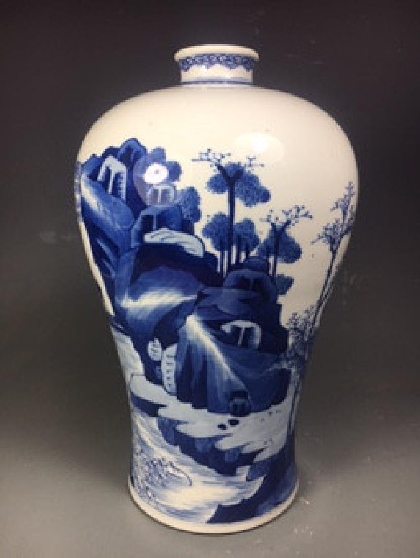 China, Blue and White Meiping Vase - 4