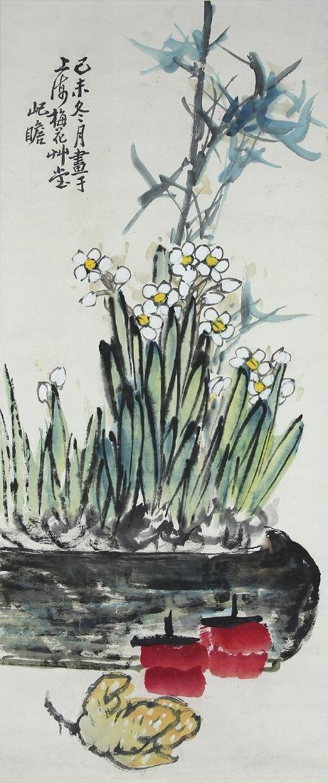 China, Scroll Painting,Flowerpot
