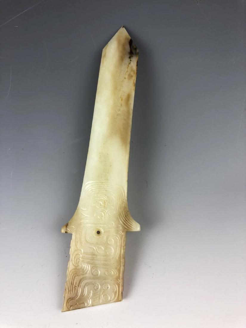 China, Jade Sword - 5