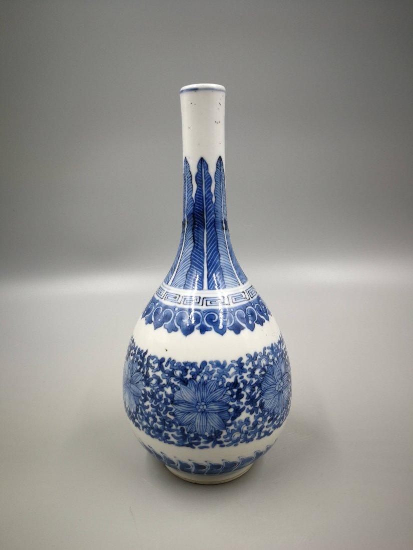 China, Blue and White Vase