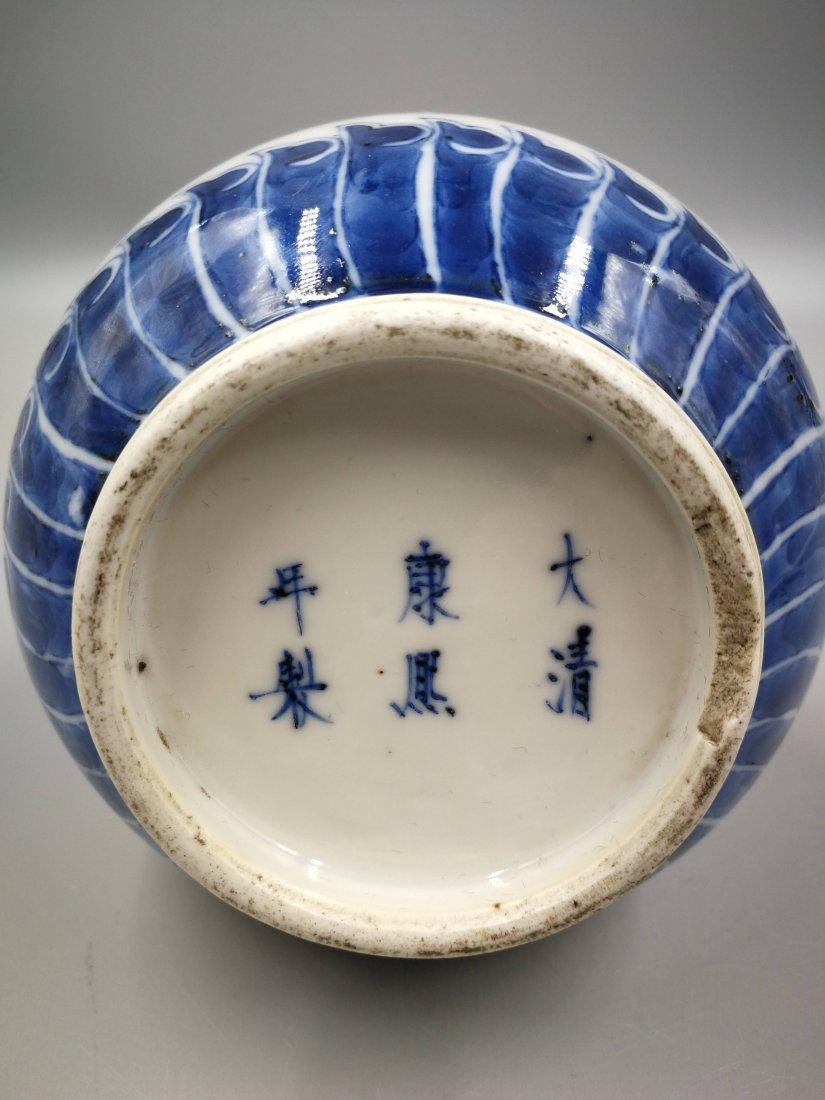 China, Blue and White Vase - 3