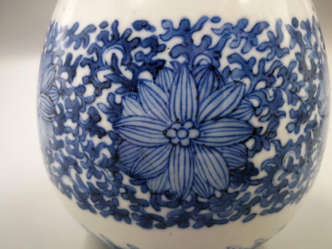 China, Blue and White Vase - 4