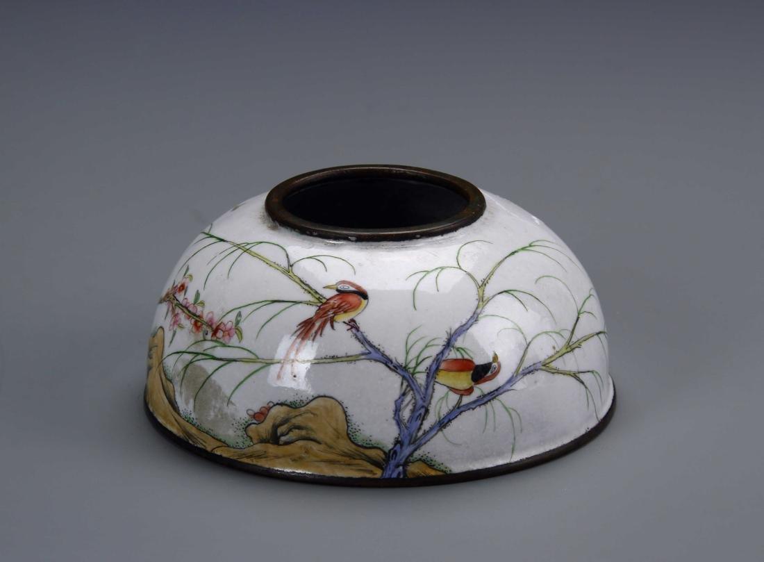 Chinese Bronze Water Pot