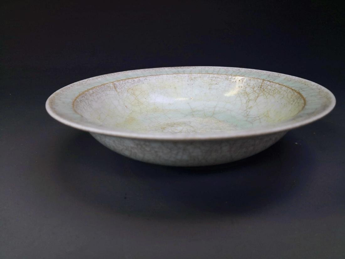 China, Hutian Ware, Dish With Everted Rim