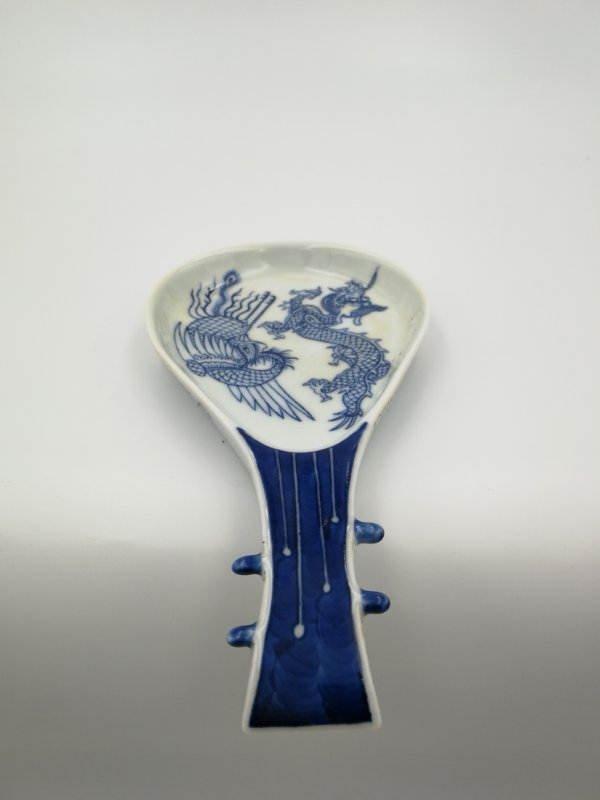 China,Blue and WhitePipa Wash
