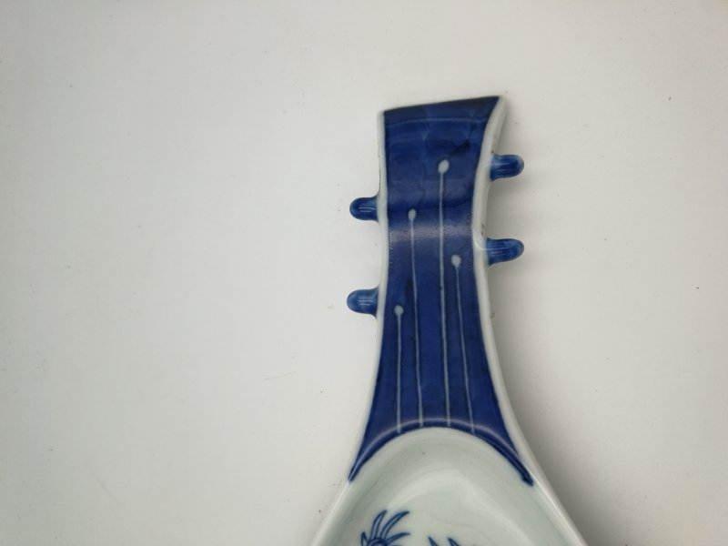 China,Blue and WhitePipa Wash - 2