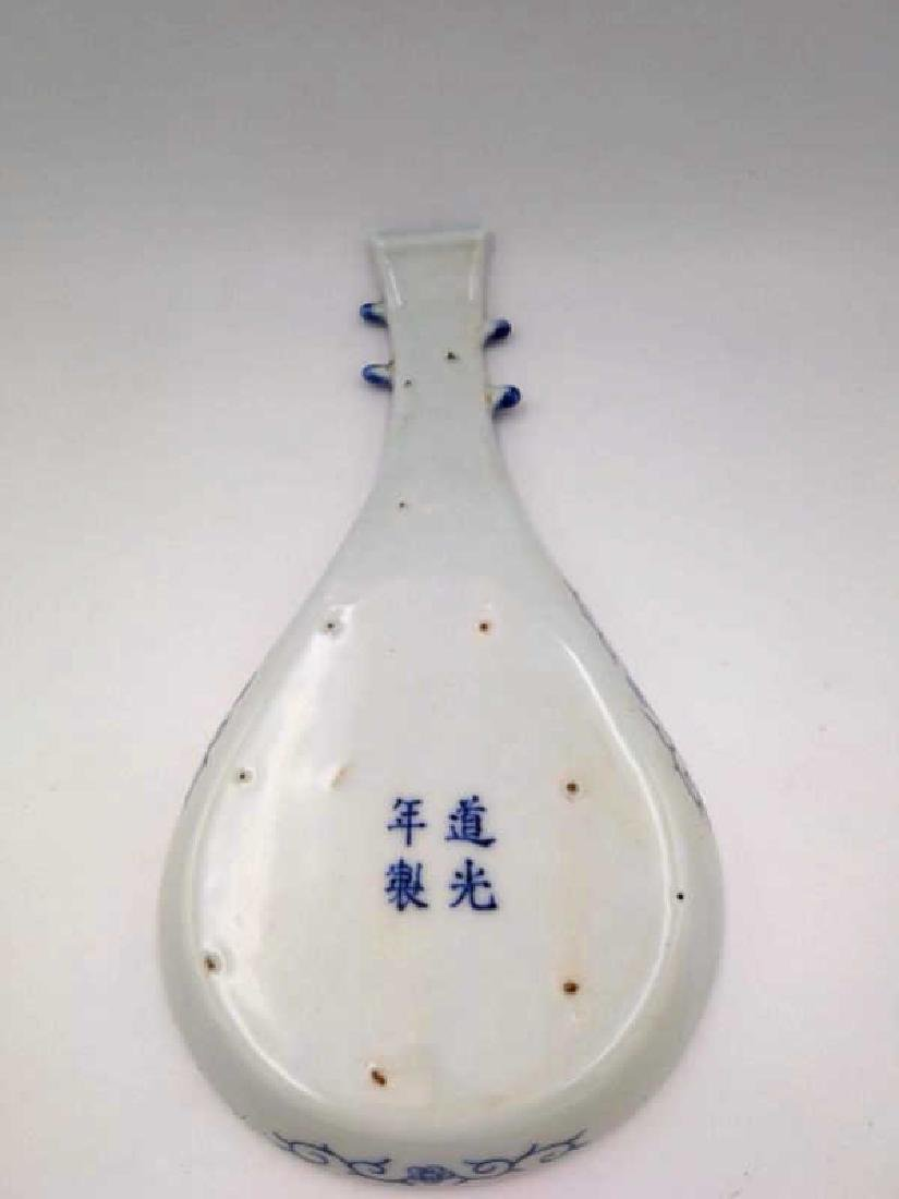 China,Blue and WhitePipa Wash - 5