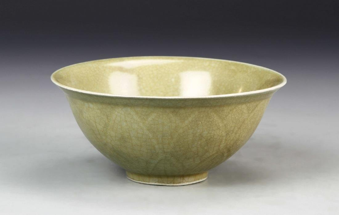 Chinese Lungquan Yao Bowl - 2