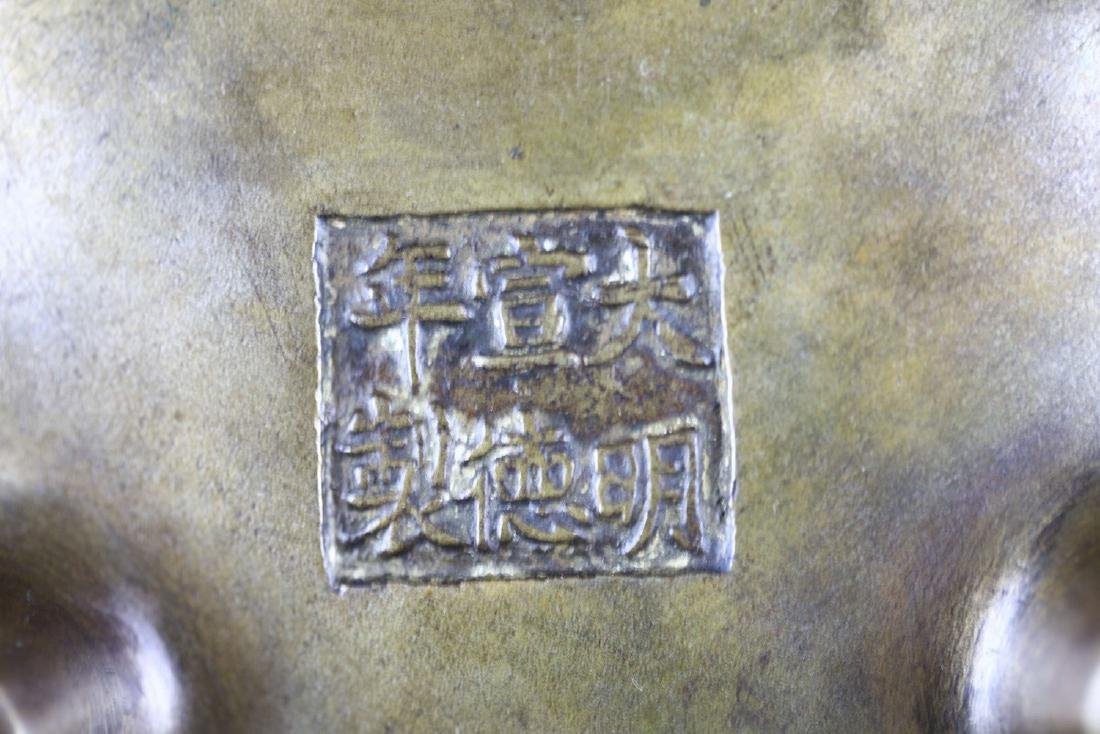 China, Bronze Gilt-splashed Tripod Censer, Xuande Mark - 5