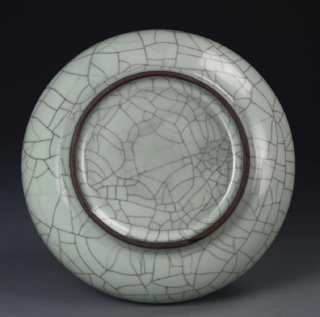 Chinese Crackle Glazed Brush Washer - 4