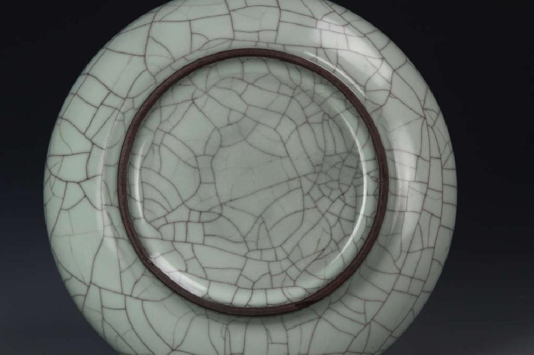Chinese Crackle Glazed Brush Washer - 5