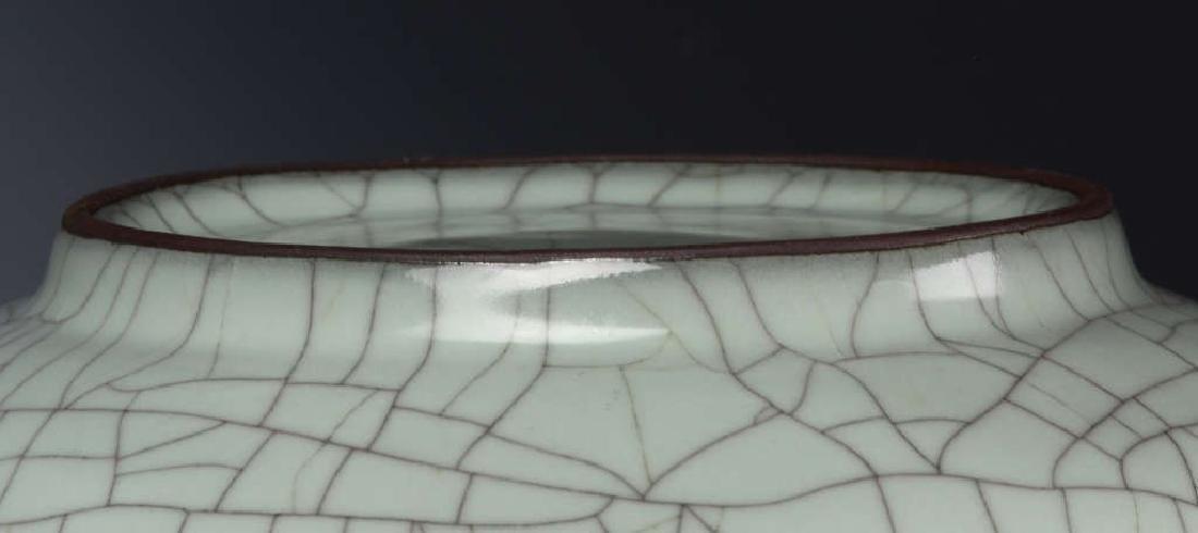 Chinese Crackle Glazed Brush Washer - 6