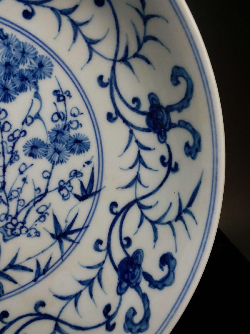China,blue and white,plate - 6