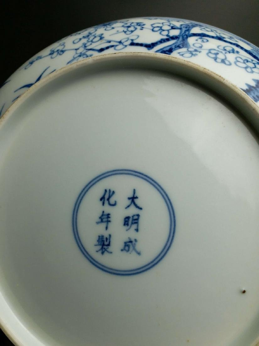 China,blue and white,plate - 7