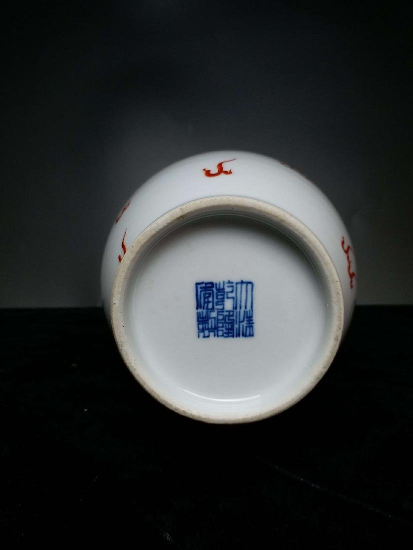 China,Blue and White, blue and white Vitriol red dragon - 8
