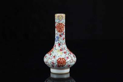 China, Famille Rose Fu Shou Wen Vase