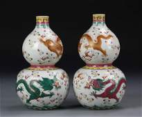 Pair of Chinese Famille Rose Gourd Vases