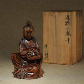 China, Chen Xiang Statue