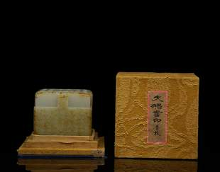 A NEPHRITE JADE CARVED SQUARE SEAL
