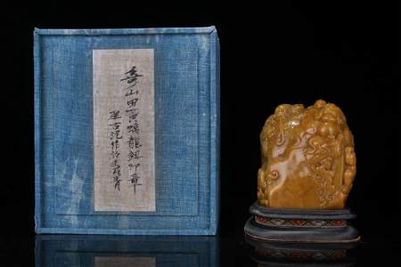 CHINESE TIANHUANG STONE CARVED SEAL
