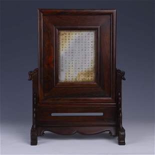 CHINESE CARVED  JADE  WITH LETTERING ROSEWOOD TABLE