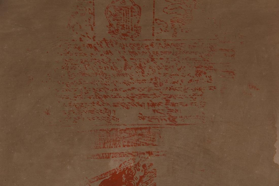 TIBETAN THANGKA OF SEATED BUDDHAS - 9
